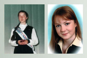 Медалисты 2001 и 2004 годов: Слева направо. В 2001 году Пестова Мария награждена золотой медалью. В 2004 году Тимохина Евгения награждена серебряной медалью.