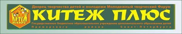 zastKitej2