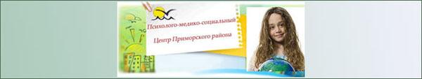 zastPMC2