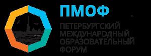 logo_pof2017